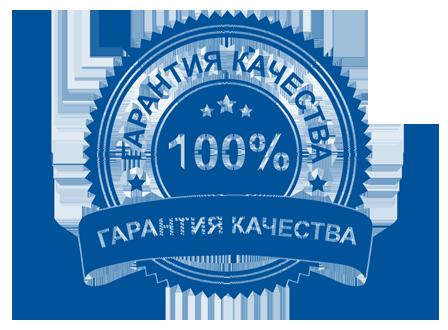 Гарантия на отделочные работы от компании USeversk. Отделка квартир с гарантией на работы.